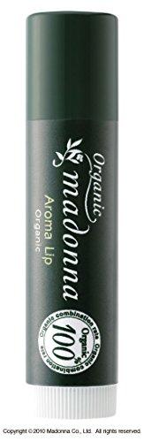 オーガニックマドンナ アロマリップ(オーガニック100% リップクリーム)