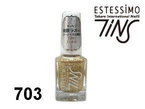 TINS カラー #703