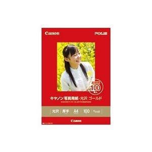 キヤノン写真用紙・光沢 ゴールド A4 100枚 GL-101A4100