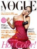 VOGUE NIPPON (ヴォーグ ニッポン) 2008年 05月号 [雑誌]