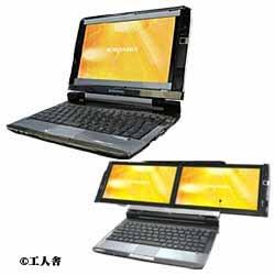 【Amazonの商品情報へ】工人舎 DZ6KH16E デュアルディスプレイを搭載したモバイルノート