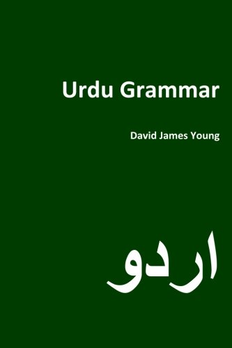 urdu grammar essays Essays - largest database of quality sample essays and research papers on urdu essay  my english is not good and grammar is worse.