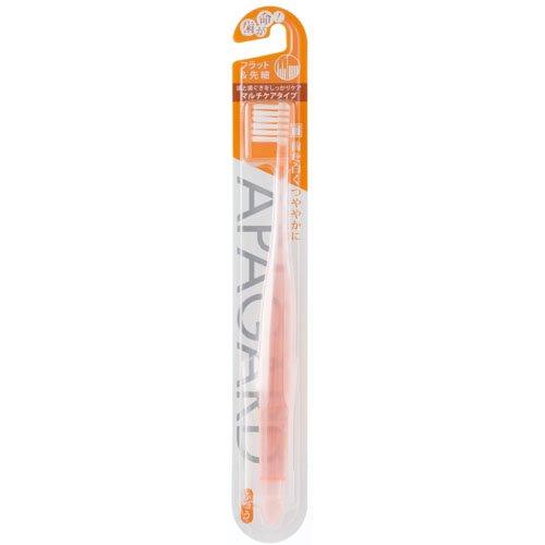 アパガード 美白歯ブラシ