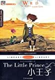 World Library classics: The Little Prince (full version)(Chinese Edition)