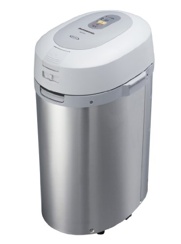 Panasonic 家庭用生ごみ処理機 シルバー MS-N53-S