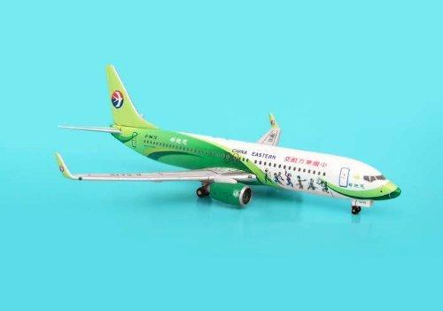 phoenix-models-china-eastern-b737-800-model-airplane-by-phoenix-models