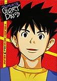 下北glory days 12 (ヤングサンデーコミックス)