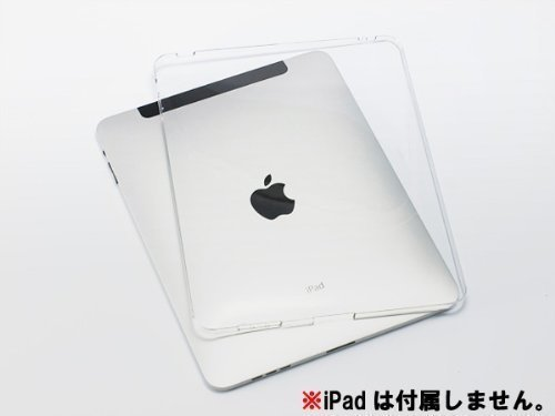 Power Support エアージャケットセット for iPad(クリア) PIP-71