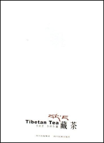 藏茶展示柜设计