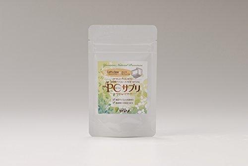 ふれあい生活館ヤマノ PCサプリ