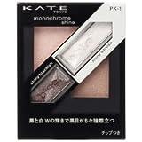 カネボウ KATE(ケイト)モノクロームシャイン PK-1