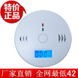 Household carbon monoxide alarm Gas detector briquette stove alarm CO the soot alarm with Blu-ray