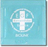 バイオリンク EGF エクストラエッセンス 分包 50個+3個おまけ付きセット