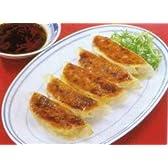 AJINOMOTO 味の素 冷凍食品 デリカ大餃子(焼調理済) 10個入り