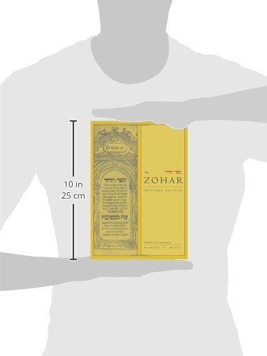 The Zohar 4: Pritzker Edition