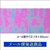 透明 ホログラムシート オーロラ(透明)