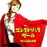 エレクトリックガール(初回)(DVD付)