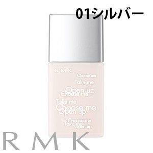 RMK コントロールカラー UV #01(シルバー) 30ml