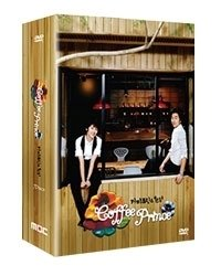 The 1st Shop of Coffee Prince (Coffee Shop Movie compare prices)