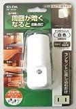 ELPA LEDセンサー付ライト PM-L160(W)