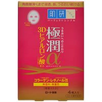肌研(ハダラボ)極潤αマスク 4枚
