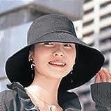 クールマックス・遮熱UVカットつば広帽子ブラック