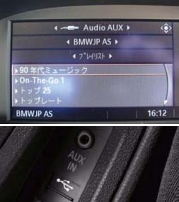 【BMW純正】 BMW USB/オーディオインターフェース取り付けキット E87/E82/E88/E90/E91/E92/E93