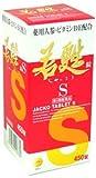 若甦(じゃこう)錠S450錠(ビン入)【第3類医薬品】 / 日邦薬品工業株式会社