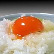 まんげつ濃厚卵6個入り5パック1セット