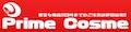 Prime Cosme/プライムコスメ 【豊富な商品!!13時までのご注文で即日出荷!!】