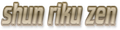 shun riku zen★出品者コメント欄を必ずご確認お願い致します★