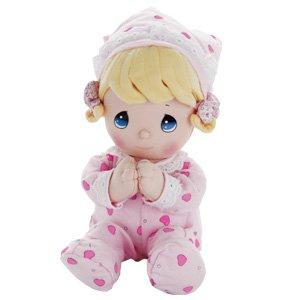 Amazon.com: PRECIOUS MOMENTS PRAYER Pal Doll GIRL - Prays ...