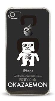 APPLE MAGIC!シリーズ iPhone4・4S専用 クリアケース オカザえもん イラストタイプ