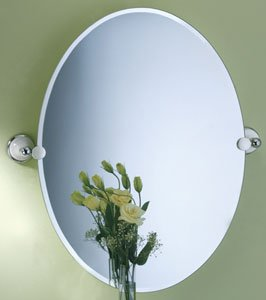 Bathroom Mirrors Clearance Sale