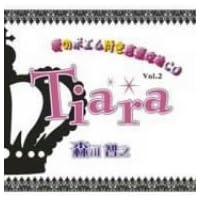 愛のポエム付き言葉攻めCD Tiara Vol.2 森川智之出演声優情報