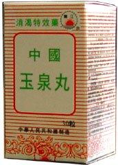 Chinois Yuchuan Pill - Formule de glucose (Zhong