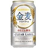 サントリー 金麦クリアラベル 350ml 缶 350ML × 24缶