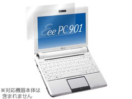 OverLay Brilliant for Eee PC 901-X OBEPC901