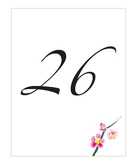 Cherry-Blossom-Table-Numbers-13-24