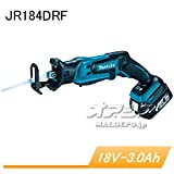18V充電式レシプロソー JR184DRF 充電器・バッテリ・ケース付