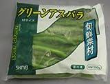 【中華食材】冷凍 グリーンアスパラ 500g★