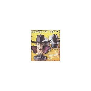 Amazon.com: One Piece Great Deep Collection 3 Jura Hercule Mihawk (single item) (japan import