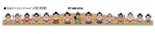 roundtop-designers-washi-masking-tape-20mm-x-5m-tips-character-series-3-sumo-rt-mk-014