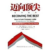 Becoming the best