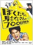 �ܤ���������ߤ����700������ ���쥯�����������ǥ�������2���ȡ� [DVD]