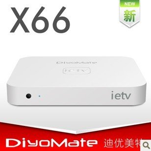 DiyoMate X66 HD satellite TV antenna pot receiver,Network player,network tv set-top box