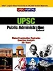 Public Administration Optional: Mains Examination Topicwise Question Analysis 20+ Years