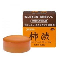 石鹸100g 加齢臭・体臭ケアに 無香料・無着色 アズマ商事