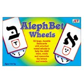 Aleph Bet Flashcards with Vowel Wheels - 1