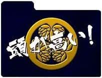 キャラクターデッキケースコレクションSP 葵の紋